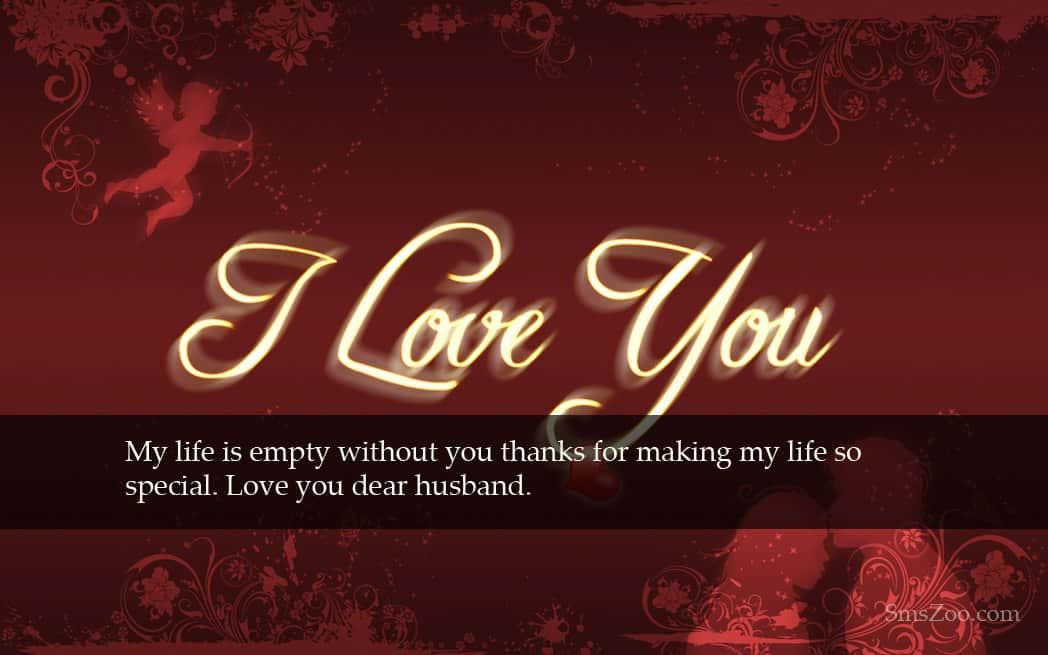 I Love You Text Messages for Him and Her - Loving You SMS